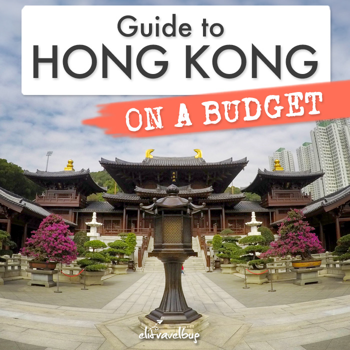 Guide to Hong Kong on a Budget